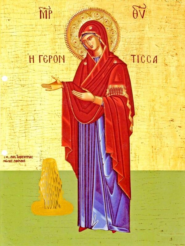 иконе Божией Матери Геронтисса
