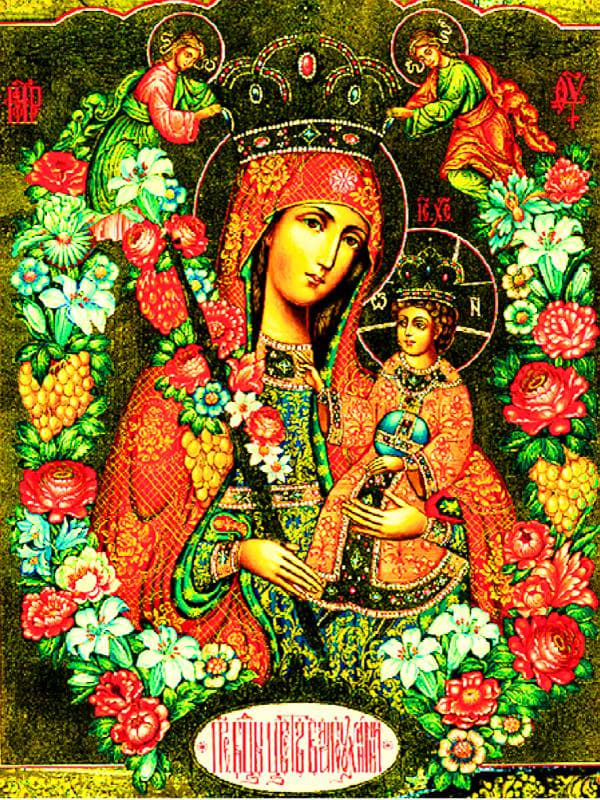 Цветение любви. Стихи иконе Божией Матери Благоуханный Цвет | Александр Петрович Ерёмин