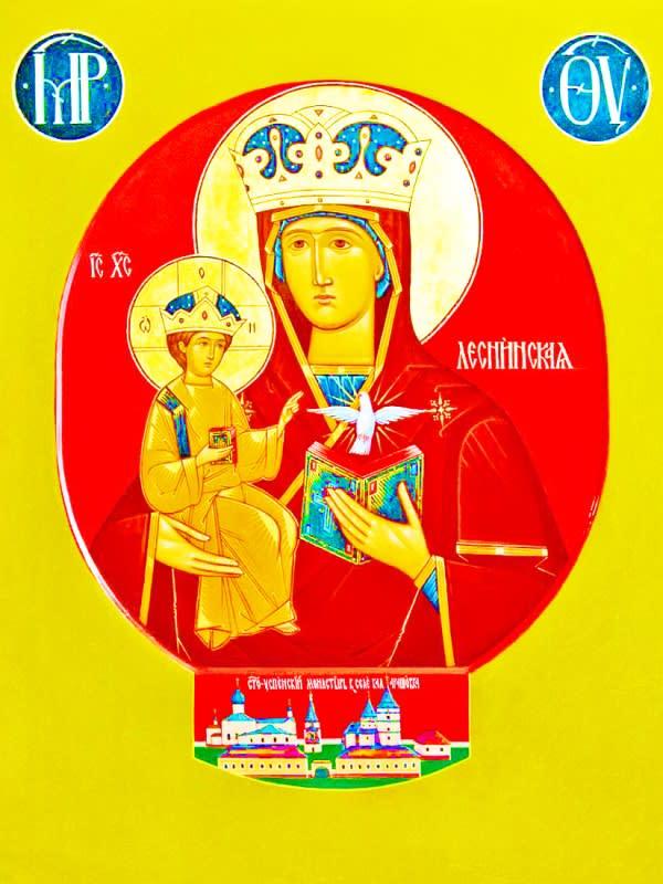 иконе Божией Матери Леснинской (Леснянской)