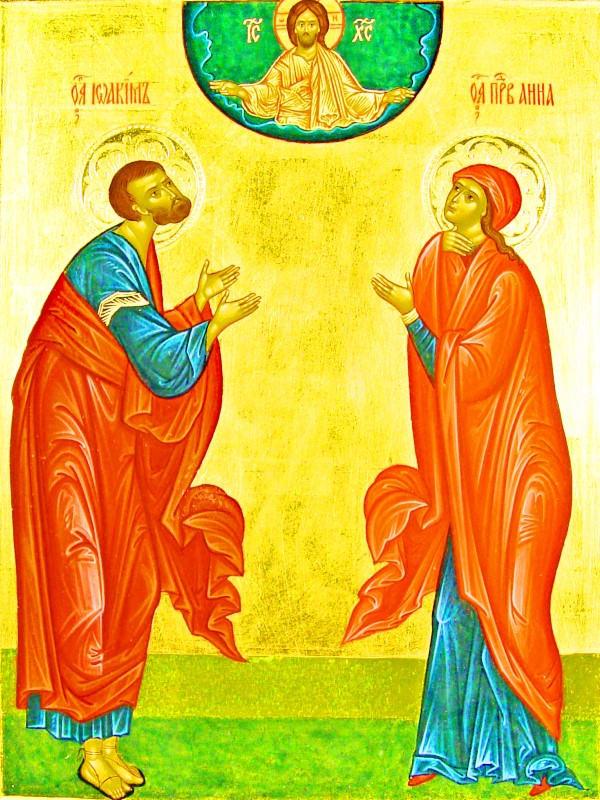 Праведным Иоакиму и Анне