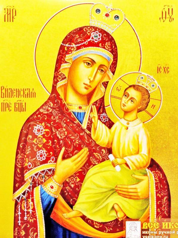 иконе Божией Матери Виленская