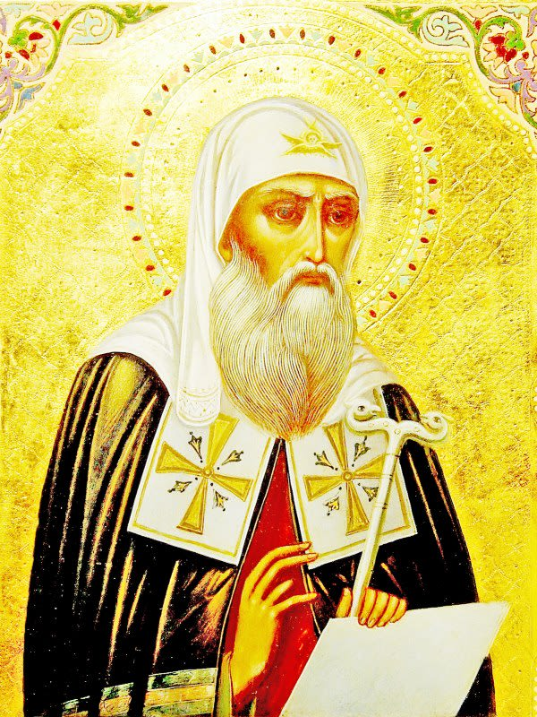 Ермоген свщмч. патриарх Московский