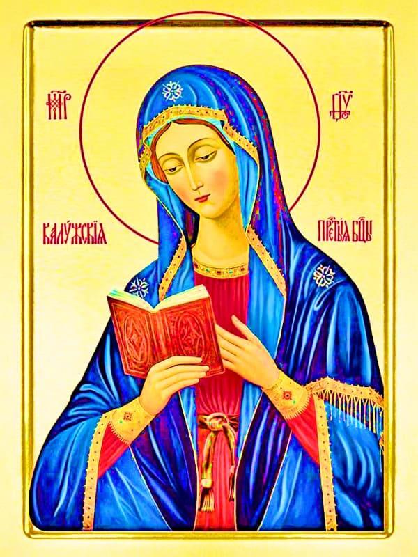 иконе Божией Матери Калужской