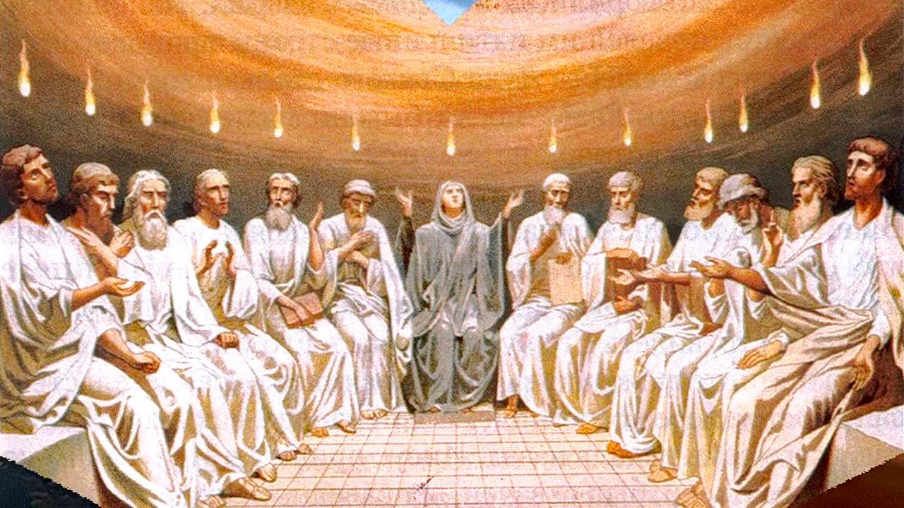 Собор 12-ти апостолов