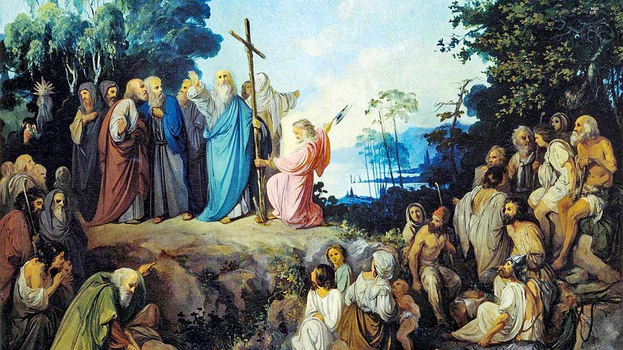апостолу Андрею Первозванному