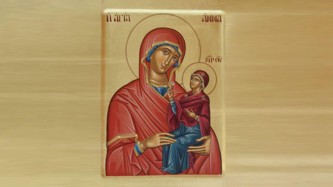 Анна, мать Богородицы, прав.