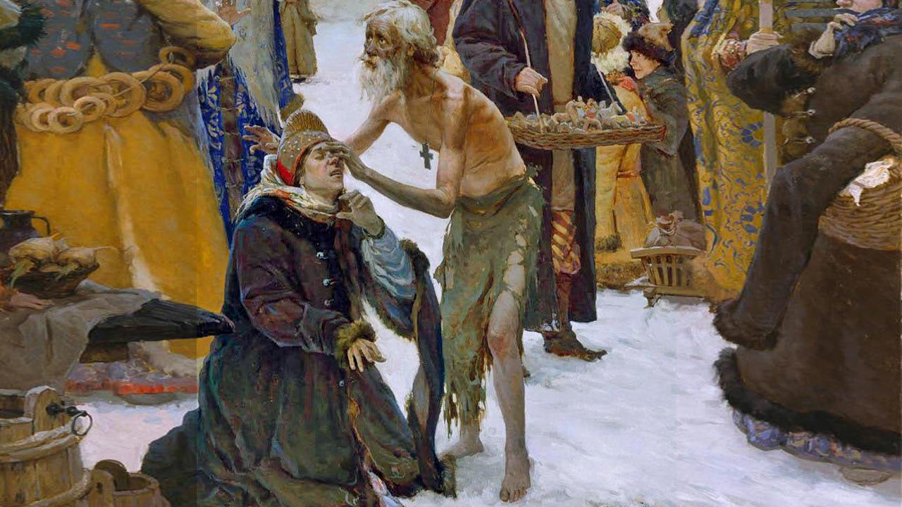 Василию блж. Христа ради юродивому