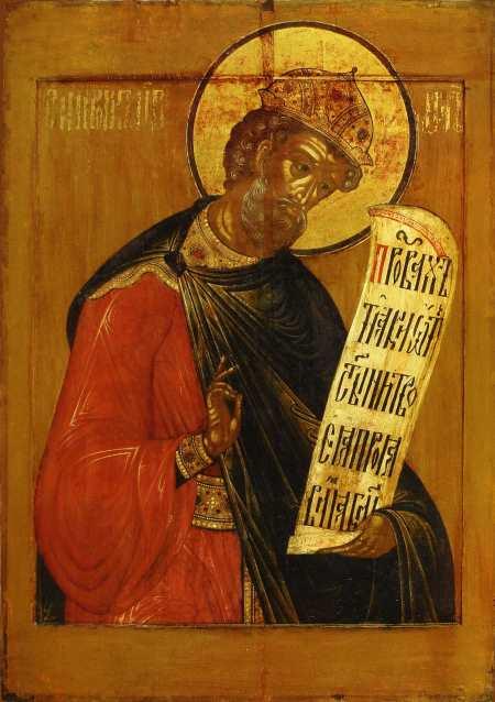 Давид, царь и пророк