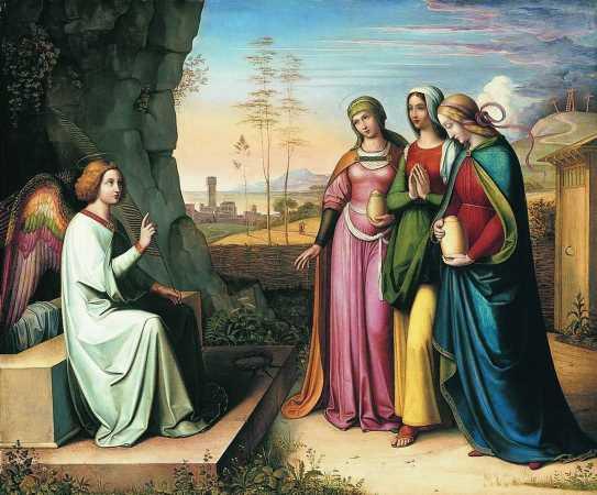 Благовестницы