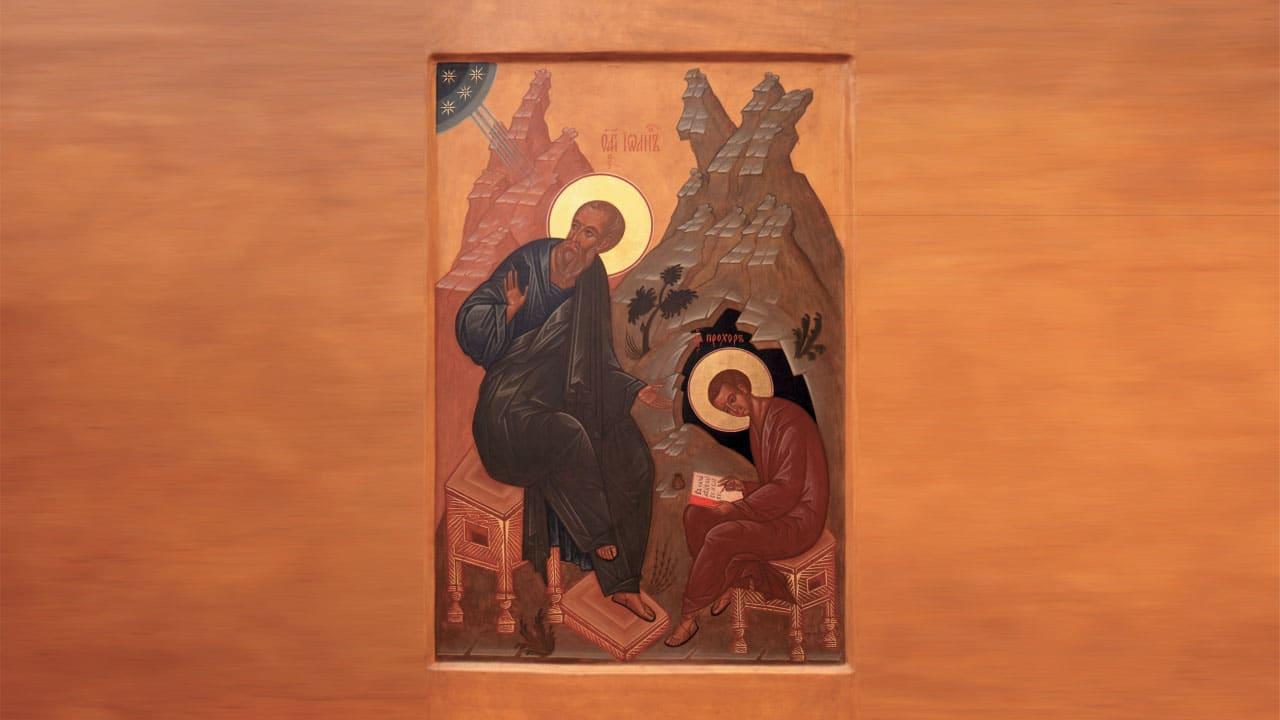 Иоанн Богослов, апостол и евангелист