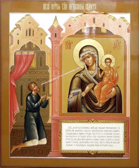 иконе Божией Матери «Нечаянная Радость»