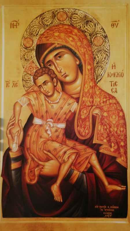 иконе Божией Матери «Милостивая» /Киккская/