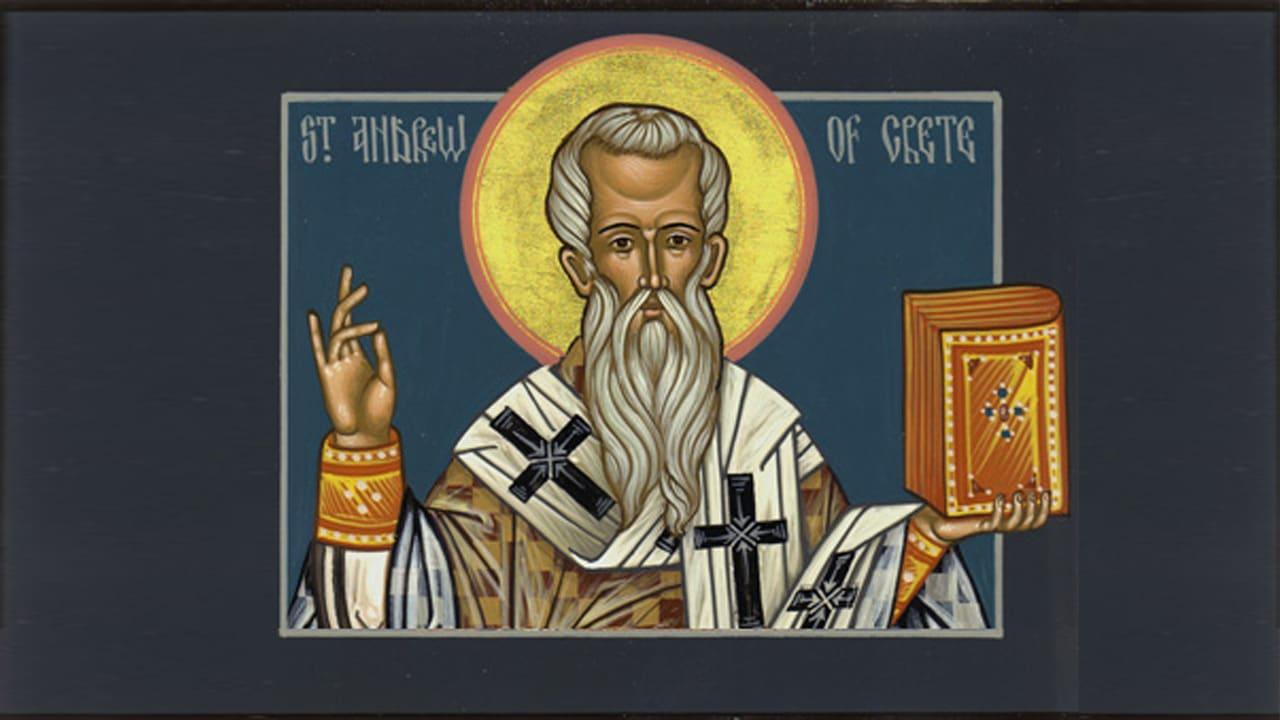 свт. Андрею Критскому «Великий Канон»