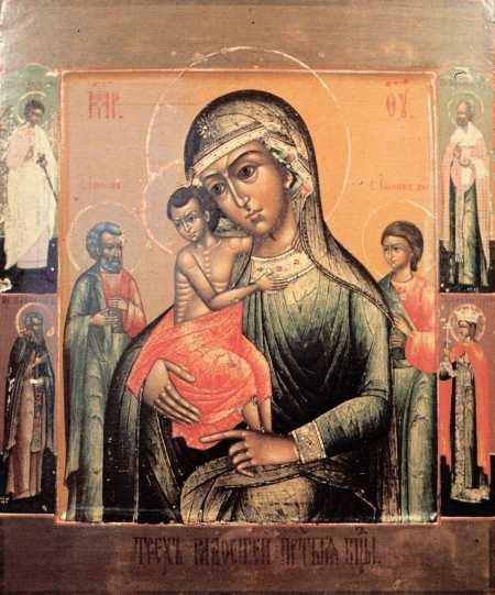 иконе Божией Матери «Трех Радостей»