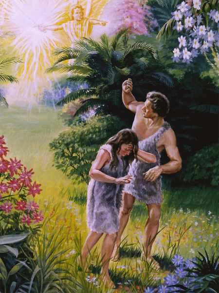 Воспоминание Адамова изгнания