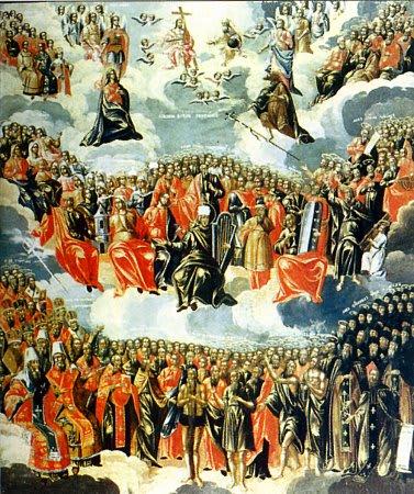 Собору всех святых