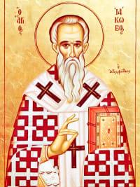 Первый епископ
