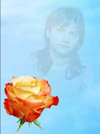 Юная роза