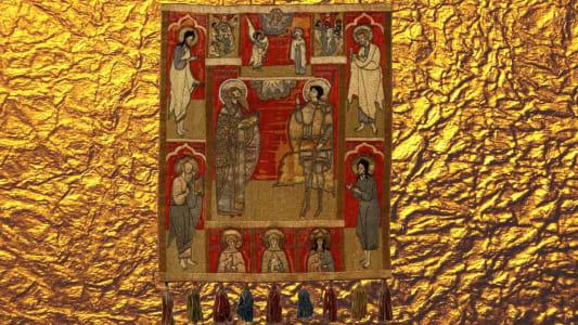 Сосуд святости