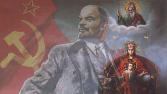 Сила Руси