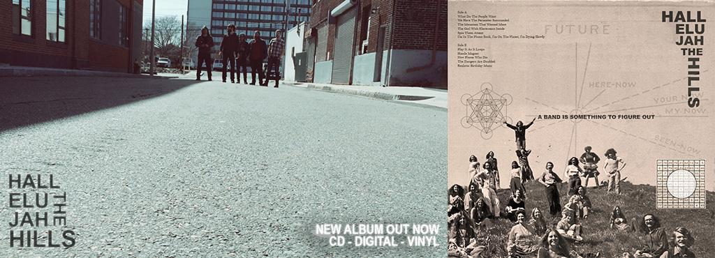 Album promo image