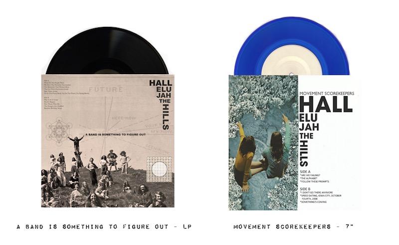 Summer 2016 Vinyl