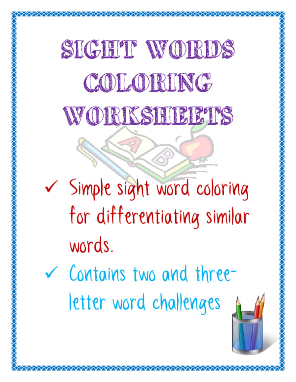 Sight Words Coloring Worksheets Pre K, Kindergarten, First