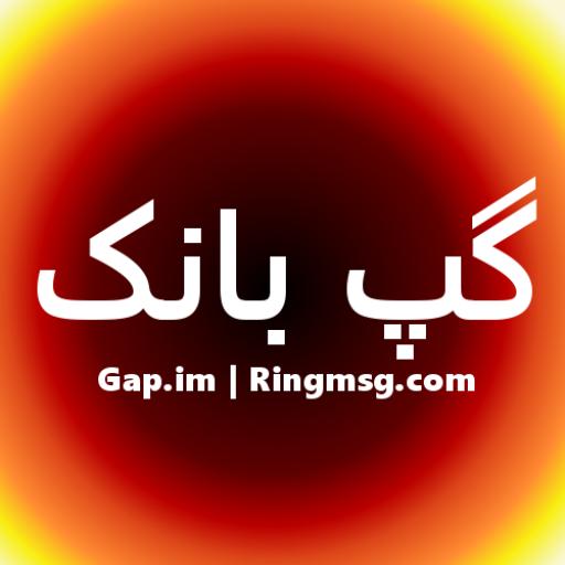 صائب خانزاده