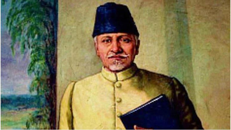 Biografi dan Ide-ide Pembaruan Abul Kalam Azad