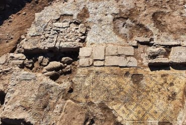 An Ancient Greek Inscription Of 1,500 Years Dedicated To Christ Was Discovered In Israel