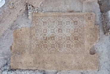 Archaeologists uncover 1,600-year-old mosaic in Israel