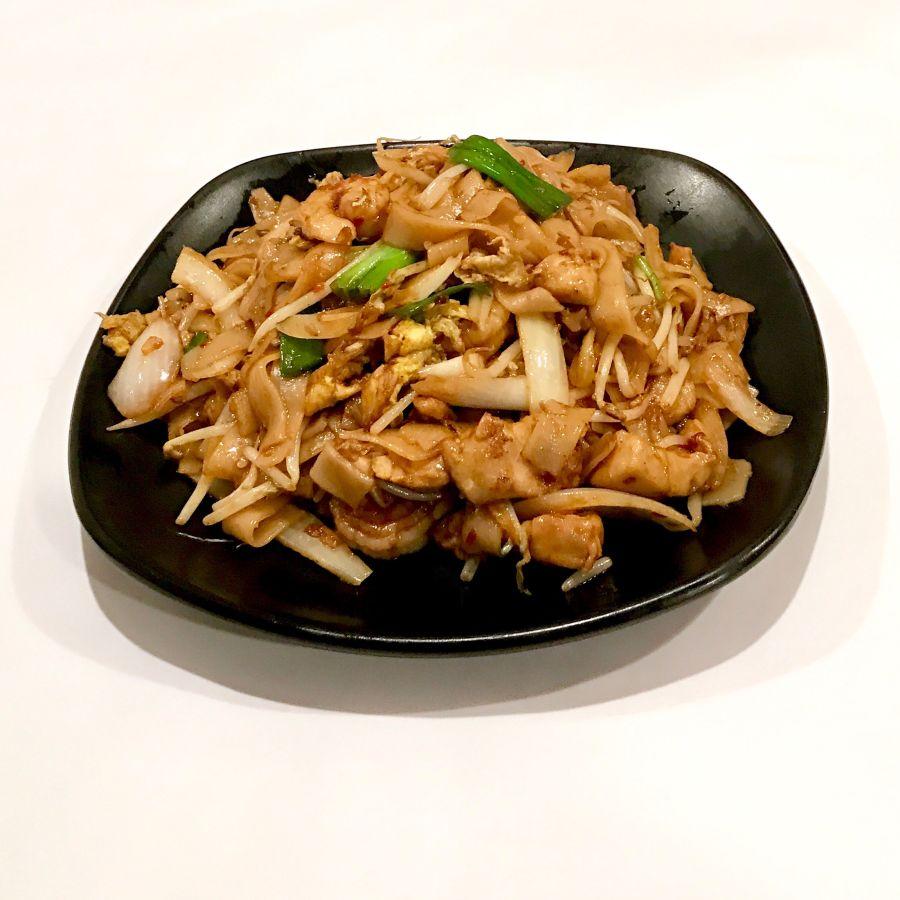 Thai Style Spicy Chow Fun 🌶