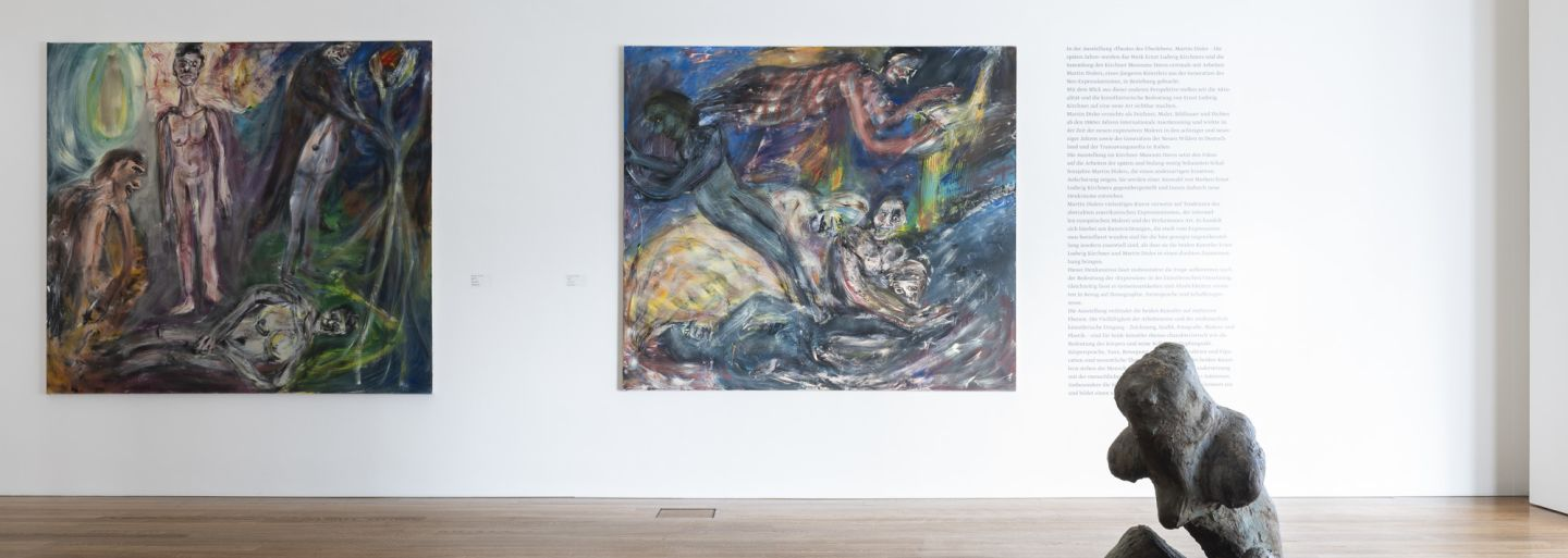 Kirchner Museum Davos: special event