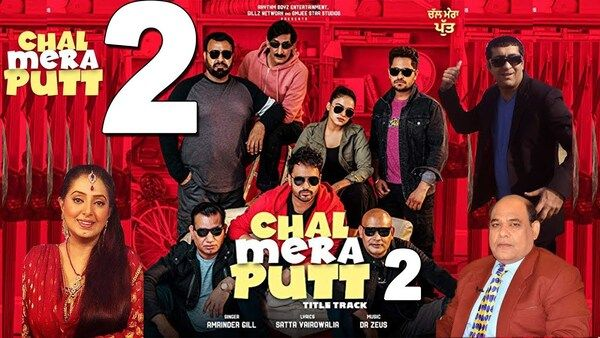 Chal Mera Putt 2 Full Movie Online Review