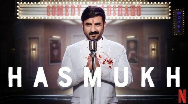 Hasmukh Netflix Web series review