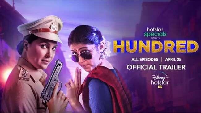 Hundred Hotstar web series
