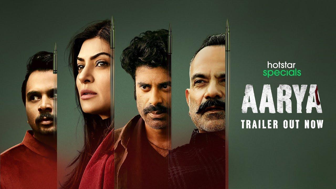 Aarya Web Series Download Review, Cast, Story,