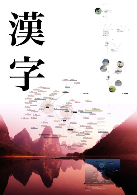 FINAL Poster JPG version