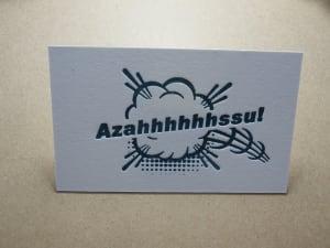 メッセージカード【あざーっす】