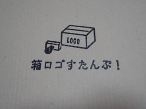 P9060013
