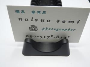 P9150066