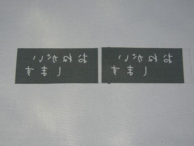 P3280105