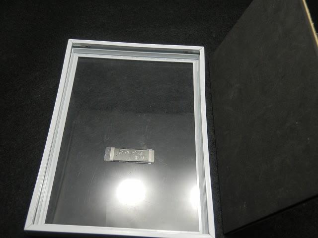 P3290011