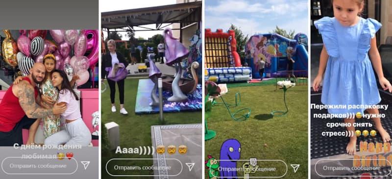 Джиган и Самойлова с размахом отмечают день рождения дочери