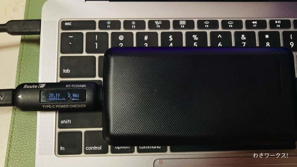 Macへ充電