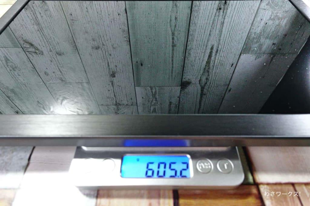 ディスプレイの重さ