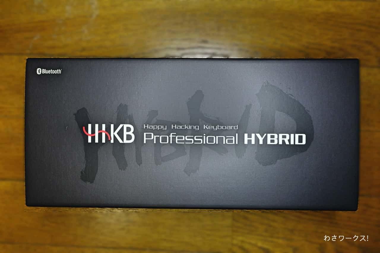 Type-S Hybrid