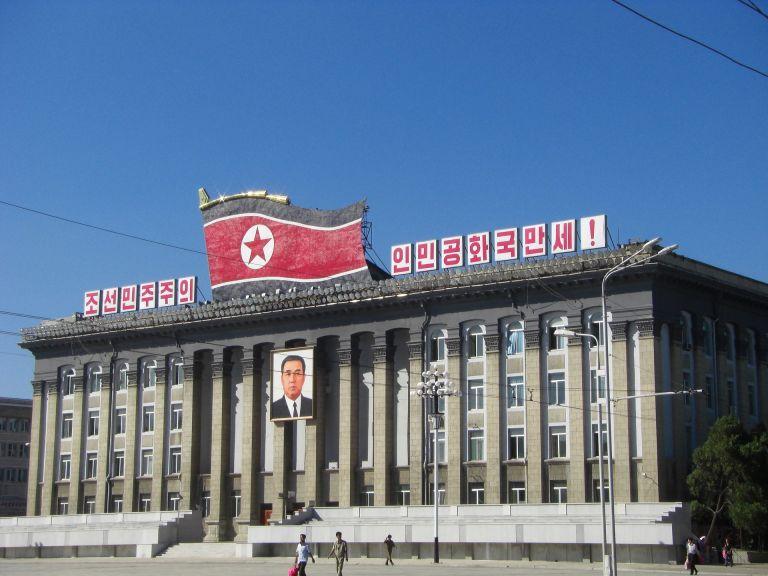 Government building of North Korea