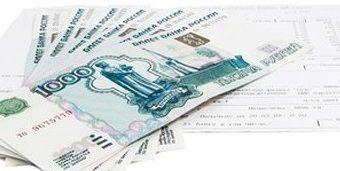 Госпошлина при регистрации договора дарения недвижимости