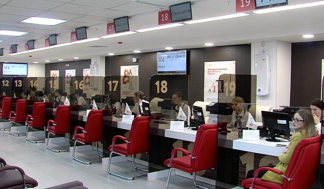Как оформить шенгенскую визу в МФЦ в 2021 году